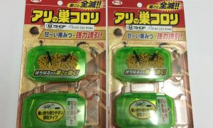 Thuốc diệt kiến Super Arinosu Koroki